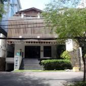 サイゴン桜 (Sài Gòn Sakura)