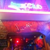 サクスンアートクラブ(Sax N' Art Club)