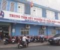 アンビン病院(An Binh Hospital)