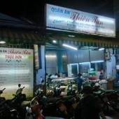 ティエンタン(Quán ăn Thiên Tân)