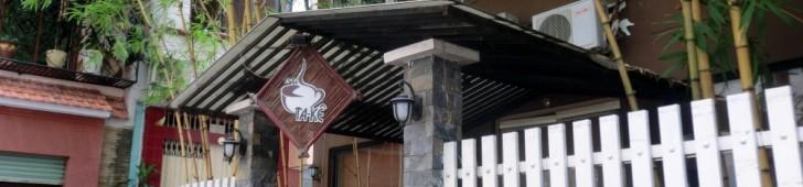 タケカフェ(TAKE Cafe)