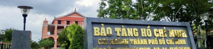 ホーチミン博物館(Ho Chi Minh Museum)