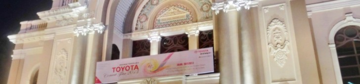 市民劇場(Saigon Opera House)