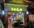 ソゾカフェ(SOZO Cafe)