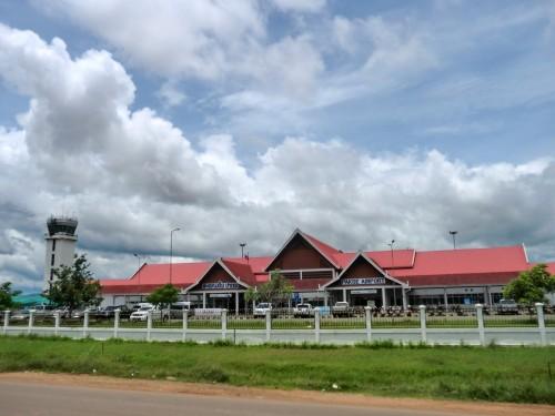 パークセー国際空港