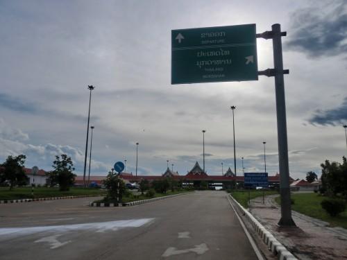 サワンナケートからタイに向かう国境