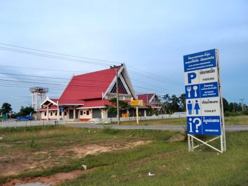 ラオスの道の駅