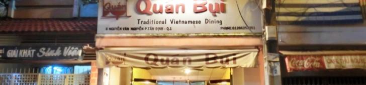 クアンブイ(Quan Bui)