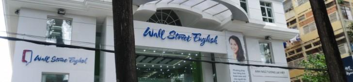 ウォール・ストリート・イングリッシュ(Wall Street English)