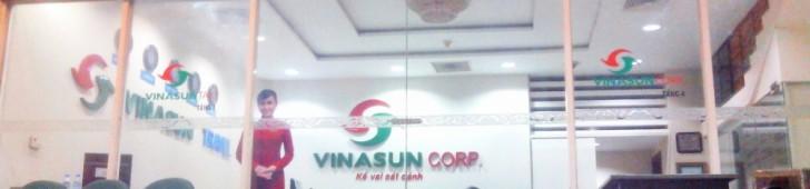 ビナスンタワー(Vinasun Corp Tower)