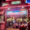 チャンチム(Tram Chim Restaurant)