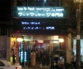 フットマッサージ専門店(Saigon Heritage – Spa & Oriental Massage Club By Expert)