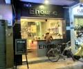 イーハウス(EHouse Coffee)
