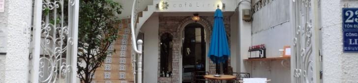 カフェリリオ(Cafe Lirio)