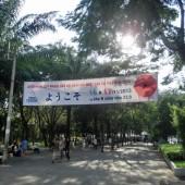 Japan Festival 2013 in HCMに行ってきました!
