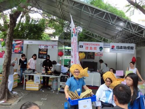 たい焼きを売っていた徳島県ブース
