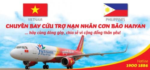 フィリピンのハイヤン台風被害に対する救援便運行のお知らせ
