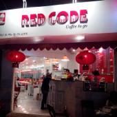 レッド・コード・カフェ(Red Code Cafe)