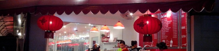 レッドコードカフェ(Red Code Cafe)