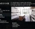スターキッチン(Star Kitchen)