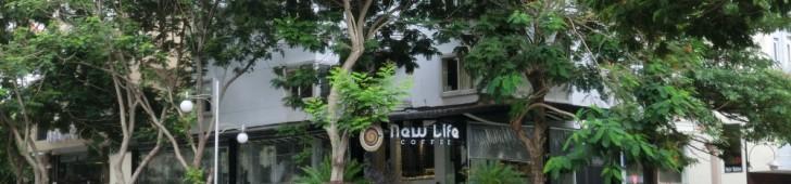 ニューライフコーヒー(NEW LIFE Coffee)