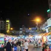 ベンタインナイトマーケット(Chợ đêm Bến Thành )