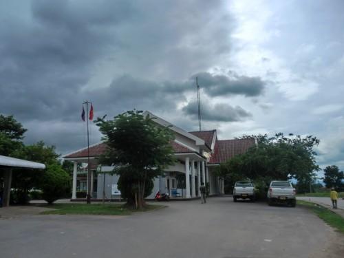 ラオス側国境入口