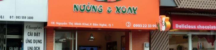 ヌンソアイ(Nuong & Xoay)