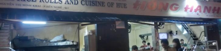 ホンハン(Hong Hanh)