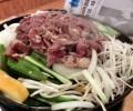 金羊亭(Hokkaido BBQ)