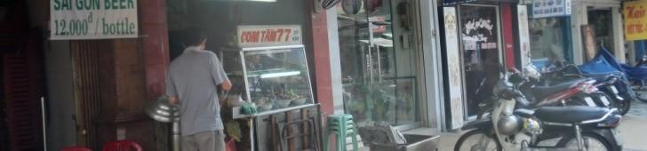コムタム77(Com Tam 77)
