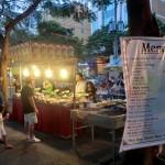 またまたベトナム料理店、ダチョウ肉もあります。