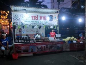 ベトナム中南部のニントゥアン省からはワインの出展。