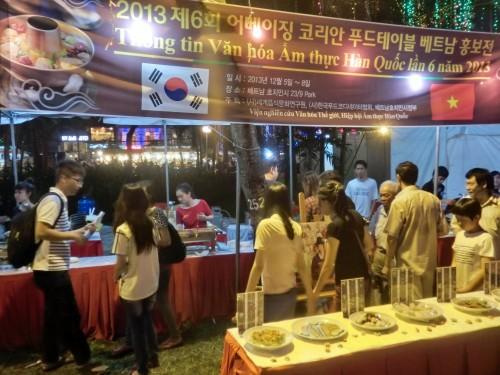 韓国料理を紹介&販売しています。美味しそう。
