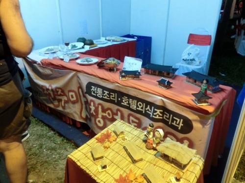 韓国の宮廷文化の紹介