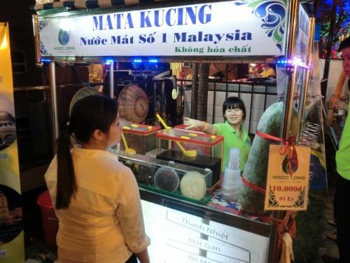 マレーシア風のデザート