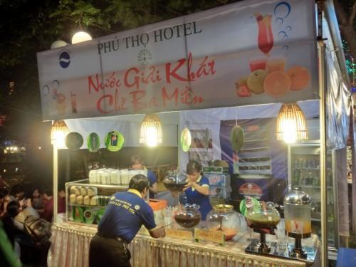 飲み物と3つの地方(北部、中部、南部、つまりベトナム全土)のチェーのお店