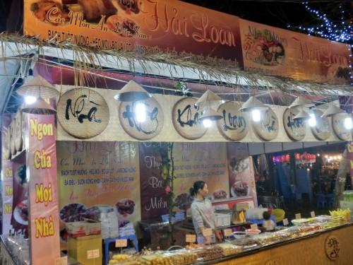 ベトナム各地の名産品らしいです。