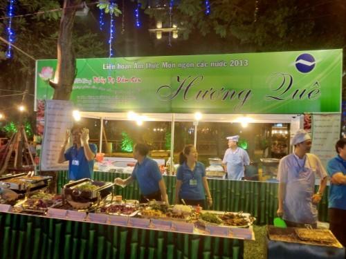 ダムセン公園のレストラン