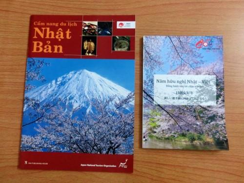 日本体感イベントのパンフレット