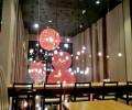 らーめんダイニング喜神(Ramen Dining Kishin)