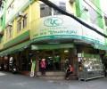 コムタムトゥアンキエウ(Com Tam Thuan Kieu)