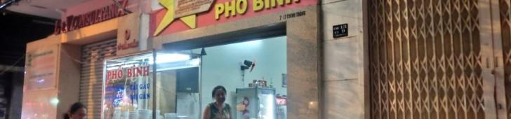 フォービン(Pho Binh)