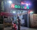 ナムソンビーフステーキ(Nam Son Beefsteak)
