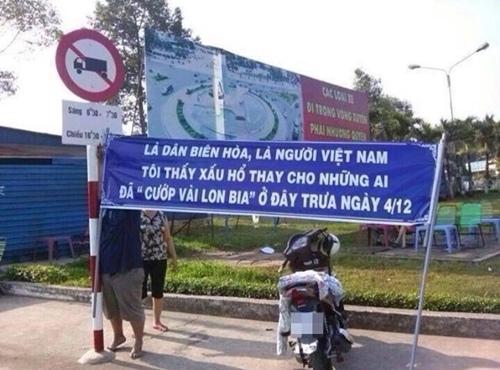 「ビエンホア市民として、ベトナム人として、12月4日にビールを拾っていた人を恥ずかしく思う」