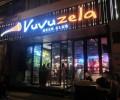 ヴヴゼラビアクラブ(Vuvuzela Beer Club)