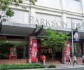 パークソン(Parkson)