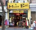 ミスビー(Miss Bee)