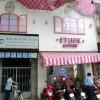 リタサロン(RITA Hair Salon)