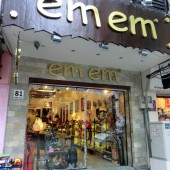 エムエム(Em Em )